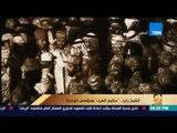 رأى عام - تقرير - الشيخ زايد .. حكيم العرب ومؤسس الوحدة