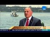 """رأى عام - الدكتور """"محمد عبد العاطي"""" وزير الموارد المائية والري في حوار خاص مع عمروعبدالحميد(ج 2)"""