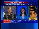 Kolkata: 17 year-old Kendriya Vidyalaya student killed self after school 'abuse'