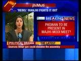 Ram Vilas Paswan called back from Patna