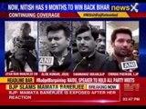 Bihar news: Nitish Kumar to take oath as Bihar CM today