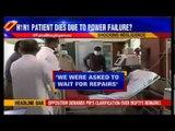 H1N1 Flu Virus: Swine flu patient on ventilator dies after power cut in Bangalore hospital