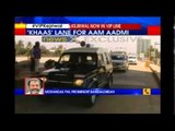 NewsX Exclusive: Arvind Kejriwal's convoy picks VIP lane in Bengaluru
