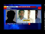 Dimapur Mob Lynching: No action taken against murderous mob