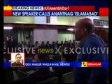 BJP's legislator Kavinder Gupta elected J&K Assembly speaker