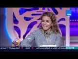 عسل أبيض | 3asal Abyad - حوار خاص مع الفنانة منى فاروق