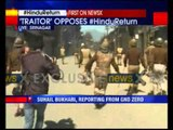 NewsX Exclusive: Yasin Malik's protest against clusters for Pandits turns violent