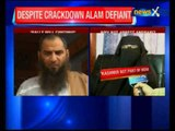 Masarat Alam arrested but what about Anrabi and others?