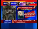 Pak flags have been hoisted in J&K since 1947 says  Masarat Alam