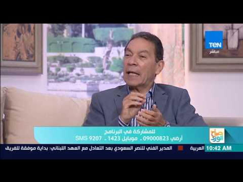 صباح الورد - الدكتور هاني الناظر يشرح ما هو مرض البهاق..