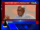 Digvijaya Singh exclusive interview with Rahul Shivshankar on NewsX