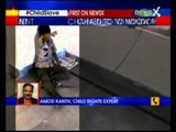 13 year old arrested and chained to window by cops in Andhra Pradesh