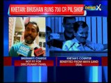 Ashish Khetan hits back, says Prashant Bhushan made Rs 500 cr from PILs
