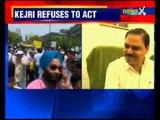 Bharatiya Janata Party (BJP) demands resignation of Law Minister Jitender Singh Tomar