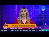 عسل أبيض | 3asal Abyad - محكمة إمبابة:100% من طالبات الطلاق والخلع تعرضن للعنف الجنسي والجسدي