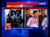 Najeeb Jung vs Kejriwal: LG has primacy in postings and transfers of officers, MHA notification says