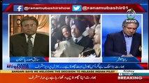 India Ab Kia Karne Wala Hai ? Pervez Musharraf Tells
