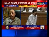 AAP vs Lt Governor: Home Ministry order row to come up before SC, HC today