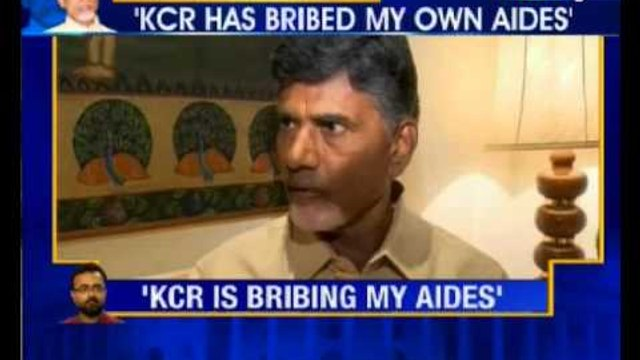 KCR is bribing my aides and tapping my phones, says Andhra Pradesh CM Chandrababu Naidu