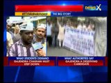 FTII Row: AAP joins protest along with FTII alumni, pressure mounts on centre