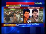 FTII alumni join students in their protests against appointment of FTII chief Gajendra Chauhan