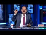 الديهي: يفضح علاقة قطر ومراسل نيويورك تايمز لافشال التقارب المصري الايطالي