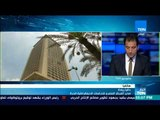 أخبار TeN - الخارجية: مصر تعرب عن اسفها لقرار واشنطن بتخفيض بعض المبالغ المخصصة فى برنامج المساعدات
