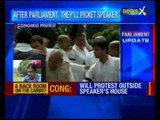 Congress continues protest on suspension of MPs