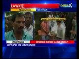 Woman burnt alive by cops in Uttar Pradesh Barabanki