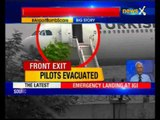 Delhi Airport bomb scare: Home Minister Rajnath Singh speaks to CISF DG and takes stock of situation