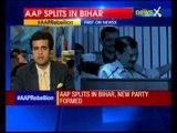 Convenor of Bihar Aam Aadmi Party quits to form Aam Aadmi United