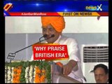 'Adhinayak' should be replaced said Kalyan Singh,Swamy supports