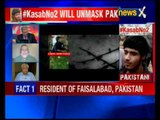 Indian forces capture Pakistani terrorist Usman Khan