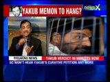 No procedural lapse in deciding Yakub Memon's curative petition: Supreme Court