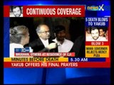 Yakub Case: Increse in security of Supreme Court Judges who Rejected Last Plea