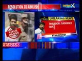 Yakub Memon's hanging triggers death penalty