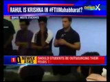 Rahul Gandhi visits FTII Pune and meets protesting students