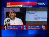 SP leader Mohammed Farooq Ghosi to Mulayam: Nominate Yakub Memon's widow for Rajya Sabha