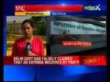 Delhi government spent 22 crore for 30 days