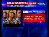 Louis Berger case: Goa Chief Minister Digambar Kamat interim bail extended