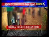 Mumbai cop demoted for controversial police raids on hotels