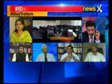 Nation at 9: Isn't it clear that Asiya Andrabi is a threat to union of India?
