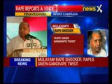 Mulayam Singh Yadav creates controversy again, says gangrape is 'impractical'