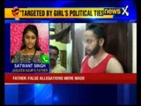 Delhi molestor tags Jasleen Kaur as AAP supporter, says he is innocent