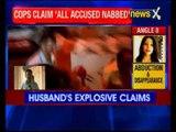 Sheena Bora murder mystery: DNA report confirms Sheena Bora was Indrani Mukherjea's daughter