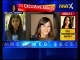 Sheena Bora murder: Day after death Rahul Mukherjea received Sheena's SMS to call off relationship