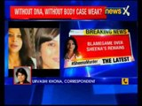 Sheena Bora murder case: Police claims Sheena's remains with lab but FSL lab denies receiving it