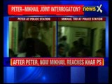 Sheena Bora Murder Case: Peter Mukerjea and Mikhail Bora reach Khar police station for questioning