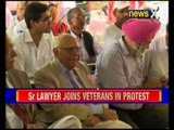Ram Jethmalani joins defence veterans in fight for One Rank One Pension