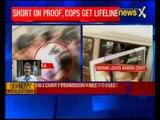 Sheena Bora murder case: NewsX accesses Indrani Mukherjea's remand copy